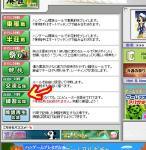 20061205021122.jpg