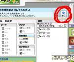 20061205021142.jpg