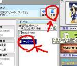 20061205021156.jpg