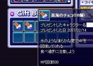 20070215015713.jpg