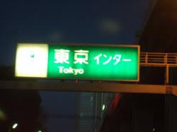 2009-03-20_90.jpg