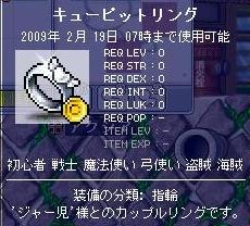 めいぷる1