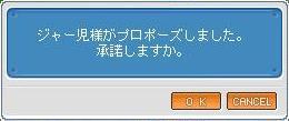 めいぷる3