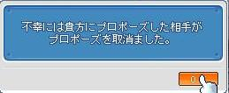 めいぷる4