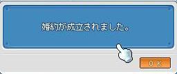 めいぷる5