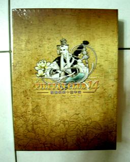 霹靂會14年度贈品(會刊收藏盒)