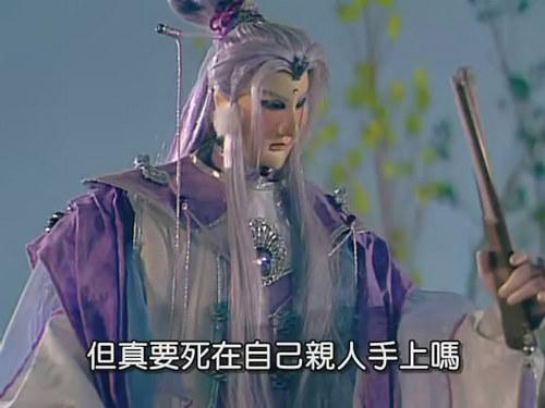 季鳳儒16