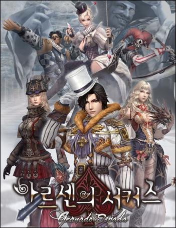 韓版3.4.9圖