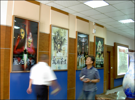 霹靂總公司大廳02