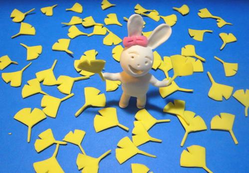 横銀杏子ウサギ