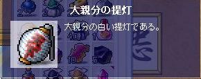 081022-4.jpg