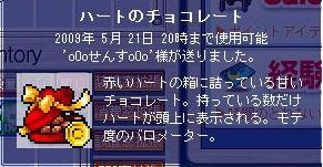 090223-5.jpg