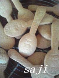 sajiクッキー