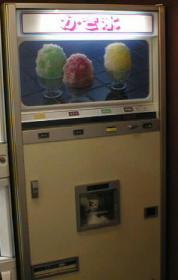カキ氷自動販売機