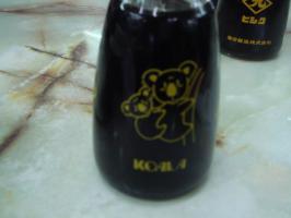 コアラ醤油瓶
