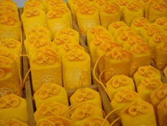 黄色いお守り