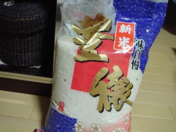 霧島産のお米でごわす!