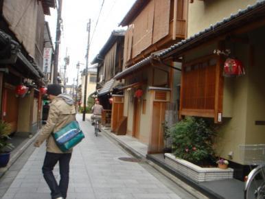 宮川町とケンヂ