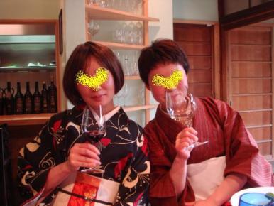 フルーリョン&エビ子たん!