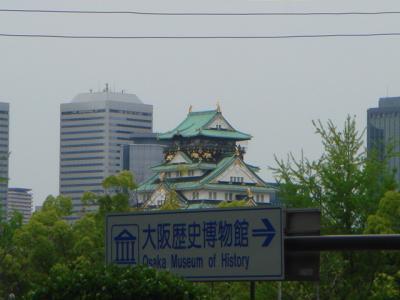大阪城だよん!