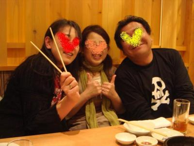 K川夫妻とこあら!