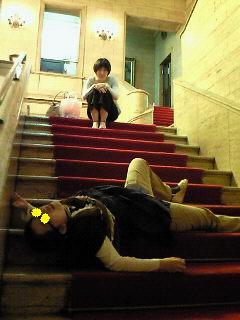 階段落ち!