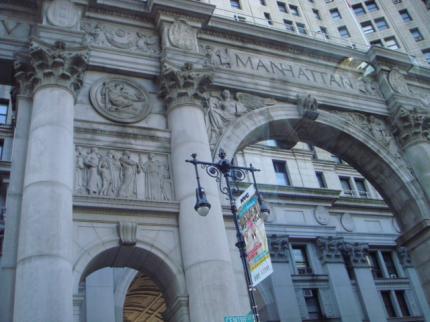 ニューヨーク市役所