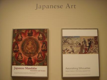 日本美術セクション