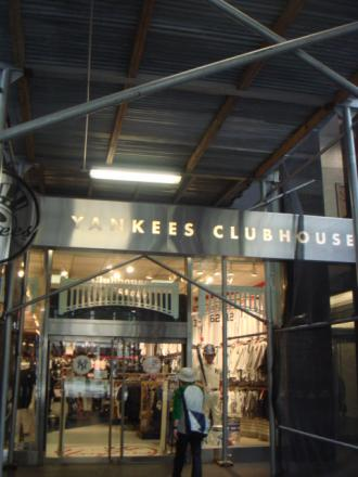 ヤンキース・クラブ・ハウス
