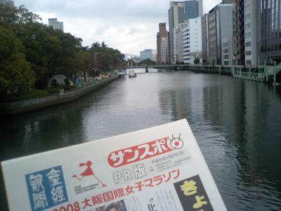 淀屋橋で選手を待ちます。