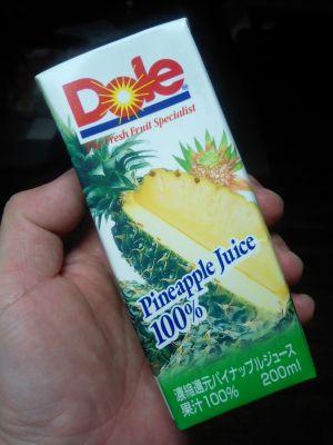 Doleのパインジュースで栄養補給
