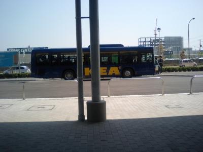 あっ!バスや!乗ろっ!