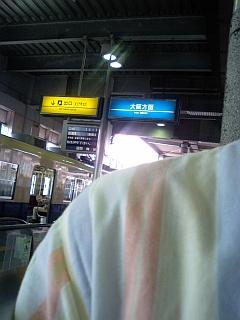 阪神西宮を出て