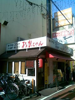 20081203(001).jpg