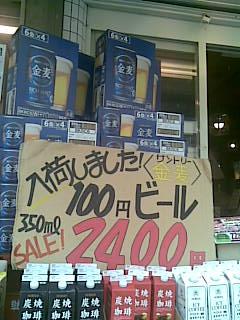 20091204.jpg