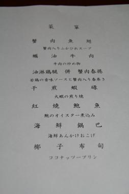 IMG_0908_1.jpg