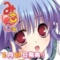 120_120_kokona_d.jpg