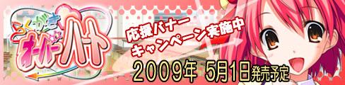 banner_aiB.jpg