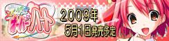 banner_aiE.jpg