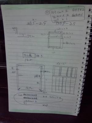 DVC00009_convert_20120117220720.jpg