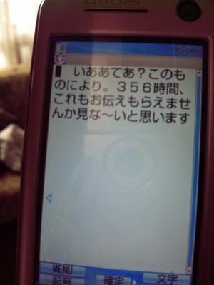 DVC00010_convert_20111020124907.jpg