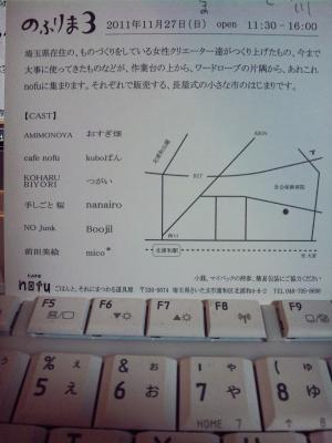 DVC00010_convert_20111118222622.jpg