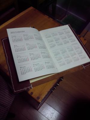 DVC00011_convert_20111201100551.jpg