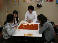 ボードゲーム体験会 at まちの駅