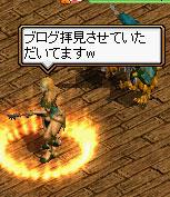 知子さん感謝♪