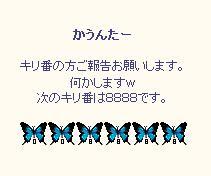 20070626172827.jpg