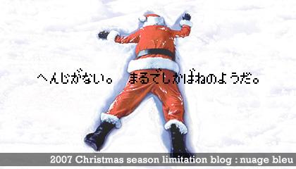 20071207_208379.jpg