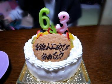 誕生日ケ-キ