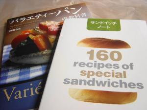 20090730買った本