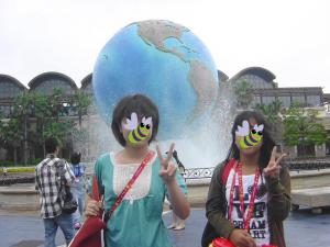 20090731地球前にて